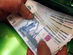 7,2 миллиарда рублей выделено на повышение оплаты труда в сфере образования