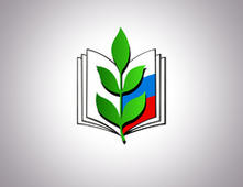 Актуальные требования Общероссийского Профсоюза образования