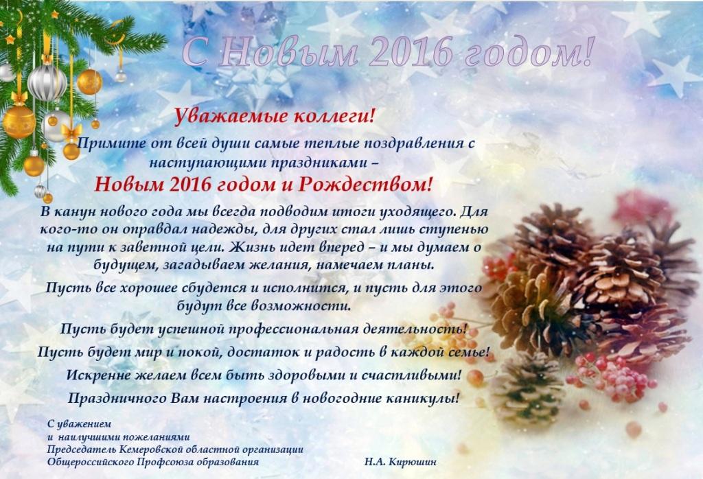 Украшения в украинском стиле своими руками 50
